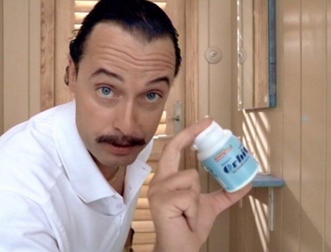 """Reklama na žvýkačky Orbit """"Takové to domácí žvýkán"""