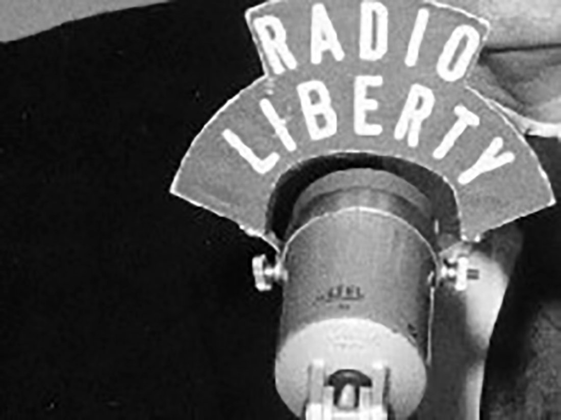 05011951_01 – Radio Liberty mic in RL headquarters